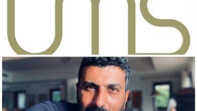 محمد سامي وشعار المتحدة
